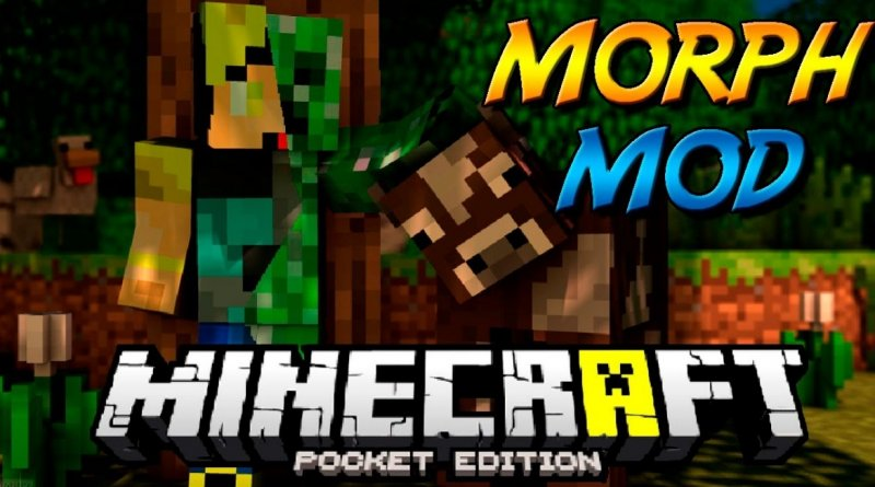 Мод на превращение в мобов в minecraft 1. 6. 4/1. 7. 2/1. 7. 10 morph.