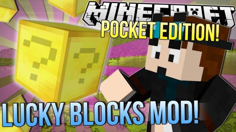 Мод на лаки блоки - Lucky Block 1.5.3, 1.4, 1.2.13, 1.2.8, 1.2, 1.1.5