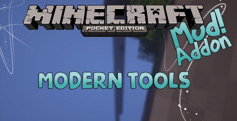 Modern Tools 1.1.5, 1.1, 1.0