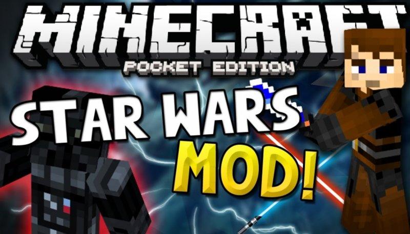 Мод на Звёздные войны - Star Wars 1.4, 1.2.10, 1.2.8, 1.2