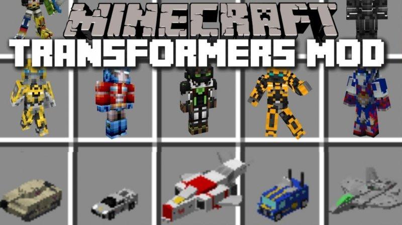 Мод на трансформеров - Transformers 1.5, 1.2.10, 1.2.8, 1.2, 1.1.5