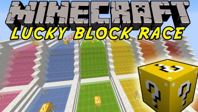 Lucky Blocks Race 1.5, 1.4, 1.2, 1.1.5