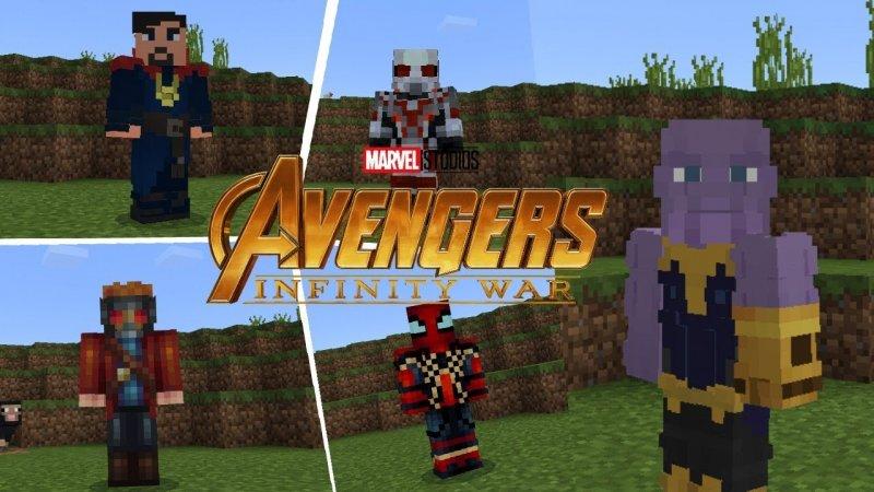 Мод на Мстителей - Avengers Infinity War 1.5.1, 1.4, 1.2.10, 1.2, 1.1.5