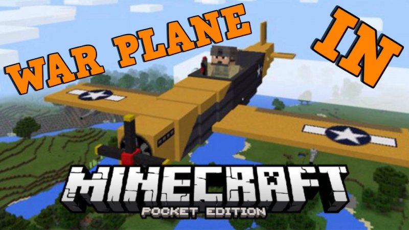 Мод на военные самолёты - War Plane 1.5.3, 1.2.10, 1.2, 1.1.5