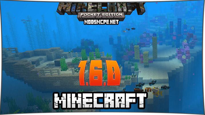Скачать Minecraft 1.6.0