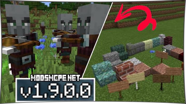 Скачать Minecraft 1.9.0.0 Бета