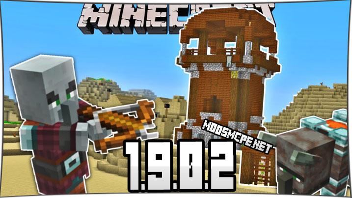 Скачать Minecraft 1.9.0.2 Бета