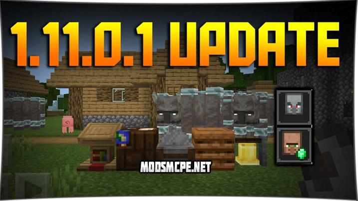 Скачать Майнкрафт 1.11.0.1