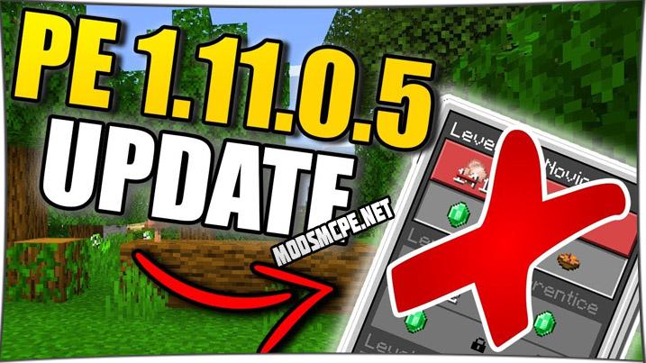 Скачать Майнкрафт 1.11.0.5