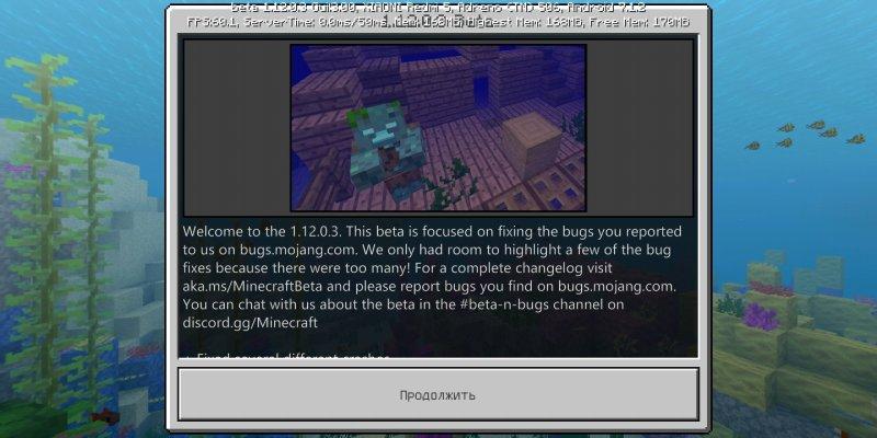 Minecraft 1.12.0.3